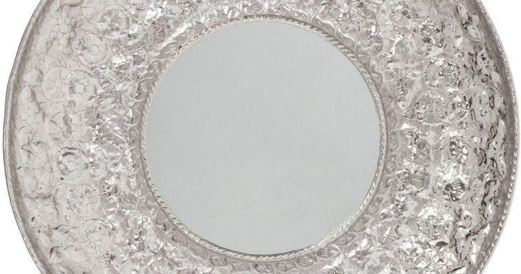Kare Design – Spiegel Cosmos Flowers XXLØ110 – Zilverkleurig | 4025621833741