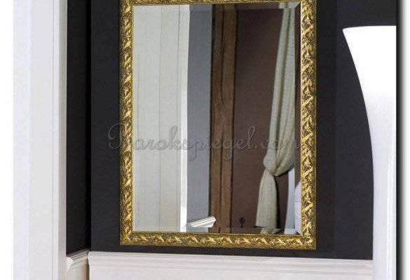 Sierlijke barok spiegel Sofia | Barokspiegel.nl